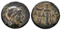 Ancient Coins - PONTOS CHABAKTA  85-65 BC. Æ 20 MM & 8.0 GR