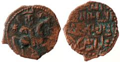 World Coins - SELJUQ of RUM Æ FALS of KAYKHUSRAW I HORSEMAN TYPE 2.2 GR & 20 MM
