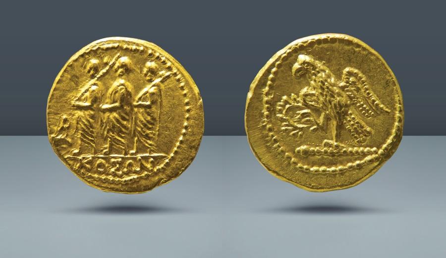 Ancient Coins - SKYTHIA, Geto-Dacians. Koson. Mid first century BC. AV Stater