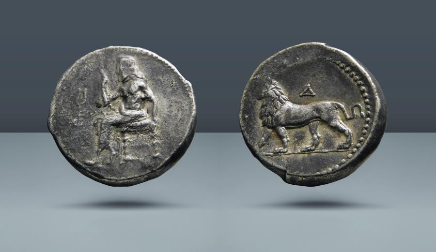 Ancient Coins - PERSIA. BABYLONIA. Alexandrine Empire. Uncertain satraps of Babylonia. c. 328-311 BC. AR Double Shekel