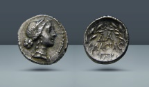 Ancient Coins - ACHAIA, Patrai, Damasias, son of Agesilaus, magistrate. Contemporary with Mark Antony and Cleopatra VII. c. 35 BC. AR Hemidrachm