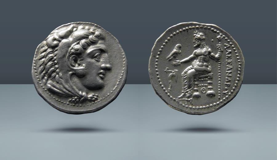 Ancient Coins - KINGS of MACEDON. Alexander III 'the Great'. 336-323 BC. Tarsos mint. One of the Earliest of Alexander's Mints
