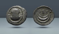 Ancient Coins - BOEOTIA, Thespiai. Early to mid 4th Century BC. AR Obol