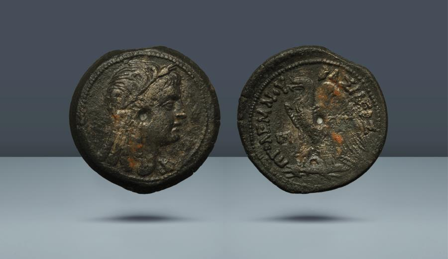 Ancient Coins - PTOLEMAIC KINGS OF EGYPT. Ptolemy VI Philometor and Cleopatra I. Alexandria, c. 180-170 BC
