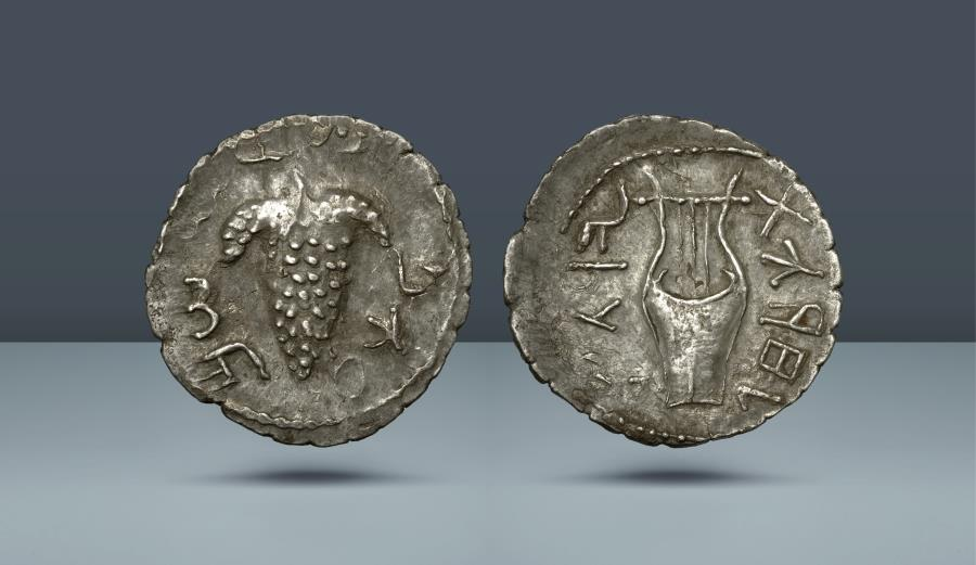 Ancient Coins - JUDAEA, Bar Kochba Revolt. 132-135 CE. Undated issue (year 3, struck 134/5 CE). AR Zuz. From Gen. Moshe Dayan Collection, Sotheby's, 28 October 1985, lot 372