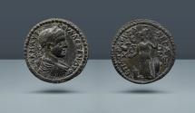 Ancient Coins - AEOLIS, Aegae, Severus Alexander Eutyxos, strategos, AE Tetrassarion
