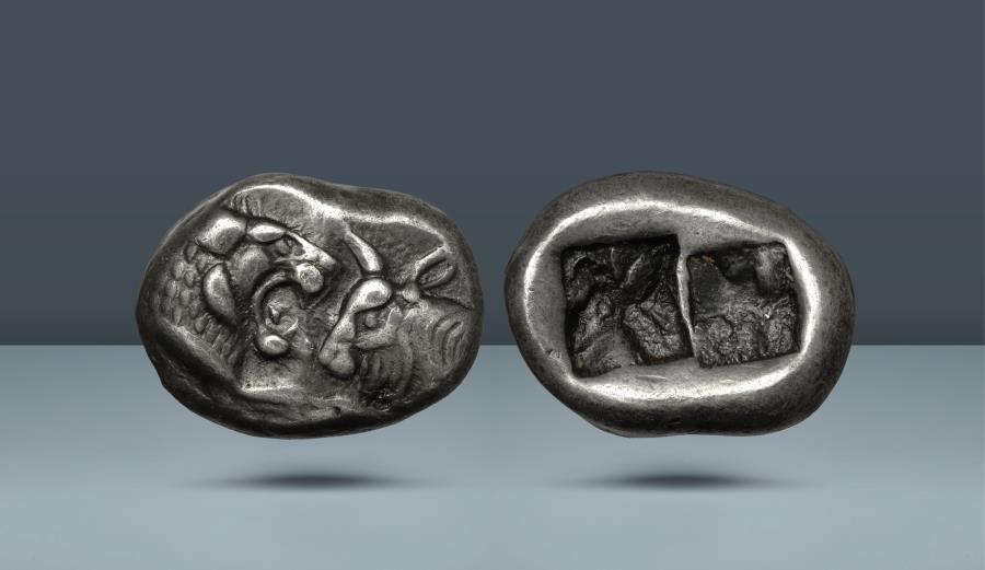 Ancient Coins - KINGS of LYDIA. temp. Cyrus – Darios I. Sardes. c. 550/39-520 BC. AR Siglos
