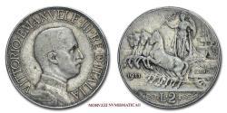 World Coins - Kingdom of Italy Victor Emmanuel III 2 LIRE 1911 Quadriga veloce SILVER 40/70 VERY RARE (Pagani 734) World & Italian coin for sale