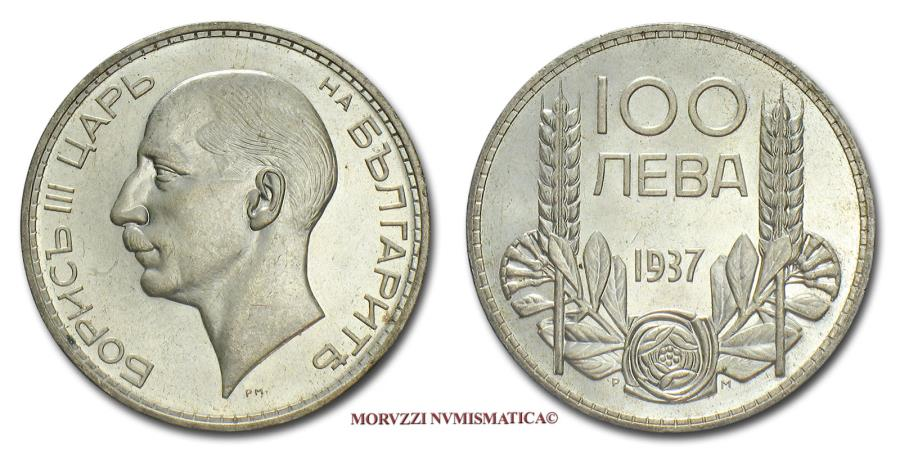 World Coins - Bulgaria Boris III 100 LEVA 1937 Budapest SILVER 65/70 World coin for sale