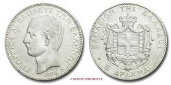World Coins - GREECE GEORGE I 5 DRACHMAS 1875 A greek coin