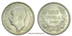 World Coins - Bulgaria Boris III 100 LEVA 1930 Budapest SILVER 63/70 European coin for sale