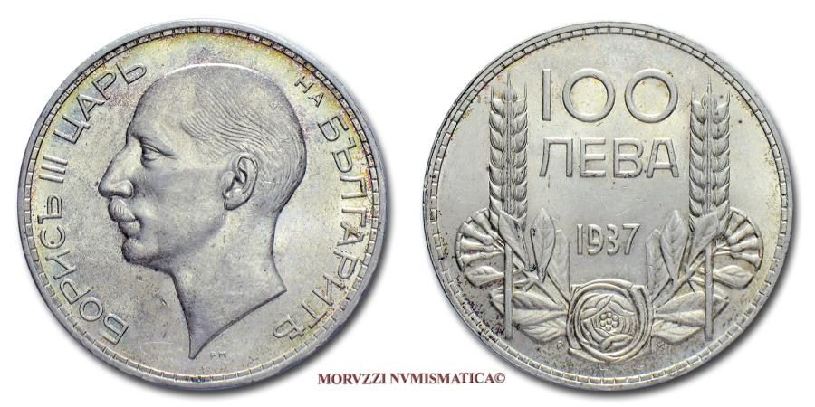 World Coins - Bulgaria Boris III 100 LEVA 1937 Budapest SILVER 64/70 World coin for sale
