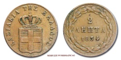 World Coins - GREECE OTTO 2 LEPTA 1834 modern greek coin