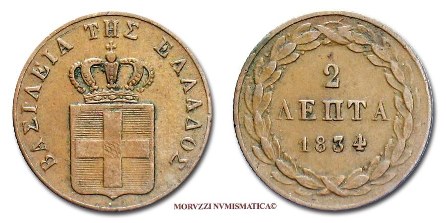 World Coins - GREECE OTTO 2 LEPTA 1834 modern greek coin