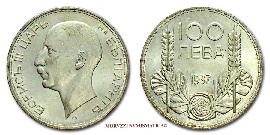 World Coins - Bulgaria Boris III 100 LEVA 1937 Budapest SILVER 64/70 World coin for sale