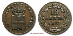 World Coins - GREECE OTTO 10 LEPTA 1851 modern greek coin