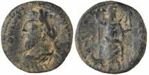 Ancient Coins - Commodus, Antiochia (Pisidia), AE unit, 180-192 AD, Scarce
