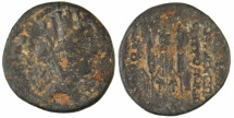 Ancient Coins - Antioch (Syria), Pseudo-autonomous, AE18 chalkon, Tyche / Pomegranate with wheat & grapes, 1st - 2nd centuries AD, Unpublished?