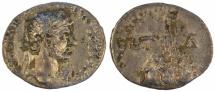 Ancient Coins - Hadrian, AR hemidrachm, Caesarea in Cappadocia, Mt. Argaeus, dated 120-21 AD