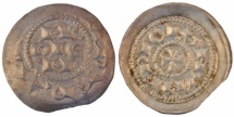 Salian Dynasty in Lombardy, Henry III, IV, V, AR Denaro Scodellato, Milan, 1039-25 AD