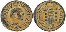 Ancient Coins - Philip I, Antiochia (Pisidia), AE26 unit, Vexillum between two signa, 244-249 AD, Excellent example!