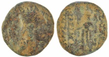 Ancient Coins - Armenia, Tigranes II, AE half chalkous, 95-56 BC, Herakles standing