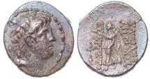 Seleucid Empire, Antiochos VII Euergetes (Sidetes), AR Drachm, Antioch, 138-129 BC