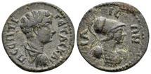 Ancient Coins - Troas, Ilium (ancient Troy). Geta Caesar AD 198-209, AE (22/23mm, 6.73 g)