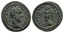 Ancient Coins - Cilicia, Hierapolis-Castabala. Macrinus AD 218, AE 21mm (7.28 gram)