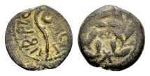 Ancient Coins - Judaea, Procurators. Pontius Pilate AD 26-36, under Tiberius AD 14-37. AE Prutah (15mm, 1.71g) dated year 17, AD 30/31 / Barbarous (?)
