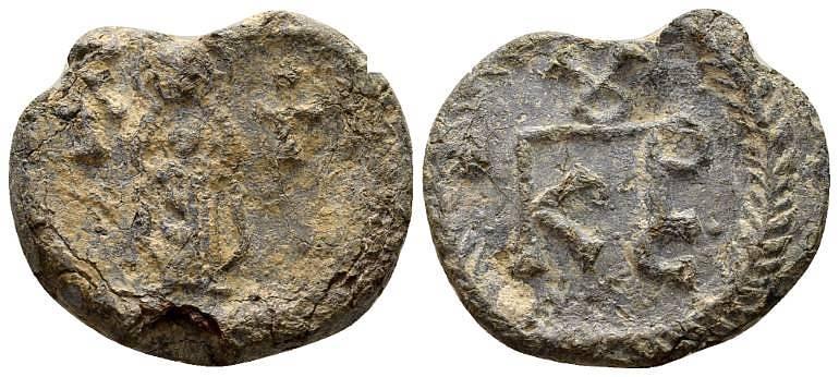 Ancient Coins - Krispos or Priskos. Byzantine lead seal c. 6th century AD