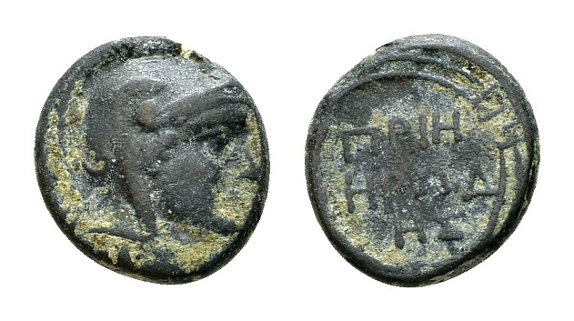 Ancient Coins - Ionia, Priene. AE 13mm (2.56 g) 3rd century BC, Herodes (!) magistrate