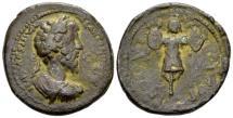 Ancient Coins - Judaea, Aelia Capitolina (Jerusalem). Marcus Aurelius AD 161-180, AE 26mm (14.20 gram)