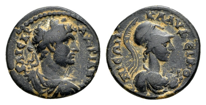 Ancient Coins - Lycaonia, Iconium. Hadrian AD 117-138, AE 19mm (4.53 g)