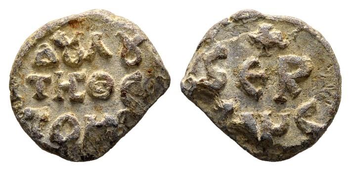 Ancient Coins - Sergius. Byzantine lead seal c. 7th century AD