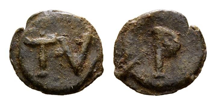 Ancient Coins - Rome. Lead tessera c. 1st century AD