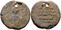 Ancient Coins - Semnos. Byzantine lead seal (30mm, 24.34 gram) 1st half 12th century