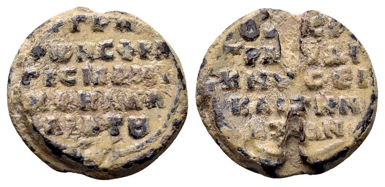 Ancient Coins - Michael Alyates. Byzantine lead seal (21mm, 9.44 gram) late 11th century