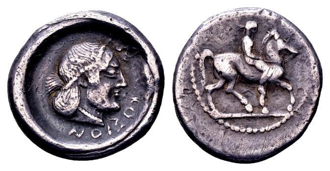 Ancient Coins - Ex Th. Prowe col., Brüder Egger sale (1912) - Sicily, Syracuse. AR Drachm (17mm, 4.24 gram) c. 475-470 BC
