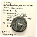 Ancient Coins - Judaea. Bar Kochba Revolt AD 132-135, AE 20 mm (6.96 gram) AD 134-35
