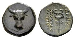 Ancient Coins - Kings of Paphlagonia. Pylaimenes III Euergetes c. 103-95 BC, AE 17mm (3.52 gram)