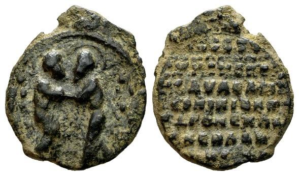 Ancient Coins - Tornikios, proedros. Byzantine AE Tessera (22mm, 5.21g) circa AD 1170-1200
