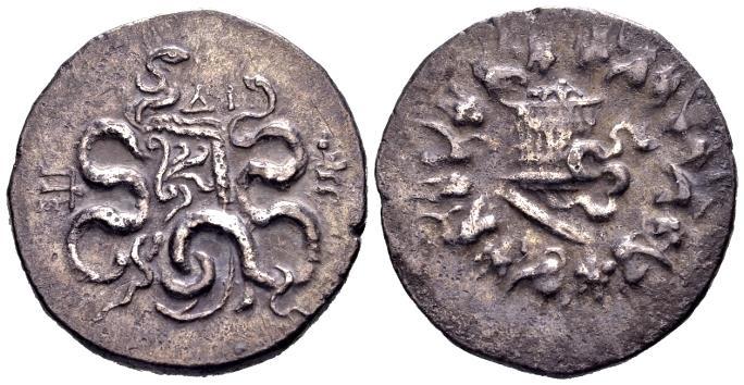 Ancient Coins - Mysia, Pergamon. AR Cistophoric Tetradrachm (11.83g; 26.5mm) Struck circa c. 133 BC-1st century BC