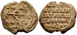 Ancient Coins - Artavasdos, patrikios and kouropalates (the later usurper AD 742-743), Byzantine lead seal (30mm, 23.95 gram)