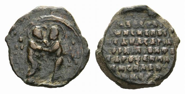Ancient Coins - Tornikios, proedros. Byzantine AE Tessera circa AD 1170-1200