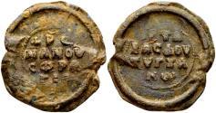Ancient Coins - Romanos Artabasdos. Byzantine lead seal (28mm, 15.30 gram) late 11th -early 12th century AD
