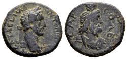 Ancient Coins - Judaea, Aelia Capitolina (Jerusalem). Antoninus Pius AD 138-161, AE 23 mm (9.74 gram)