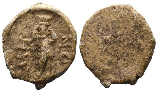 Ancient Coins - Asia Minor. Lead tessera c. 2nd century AD / Female figure carrying basket on her head