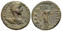 Ancient Coins - Cilicia, Carallia. Gordian III AD 238-244, AE 23mm (7.56 gram)