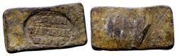 Valentinian. Lead tag seal (?) or test strike (22x12 mm, 5.34 gram) 4th century